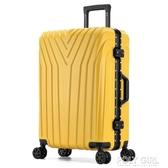 行李箱 昕辰網紅行李箱男女學生登機拉桿箱萬向輪皮箱子旅行箱20寸密碼箱 ATF POLYGIRL
