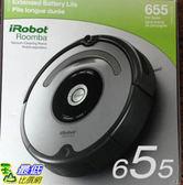 [套餐一不含虛擬牆] Roomba 655 新款智能機器人吸塵器 (1年保固)( Roomba 650新款) 不含虛擬牆