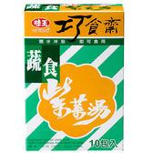 味王蔬食紫菜湯35g*3入【愛買】