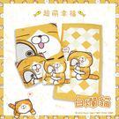 MORINO 時尚機能~白爛貓Lan Lan Cat 臭跩貓-滿版印花方童毛浴巾4件組(菱格-超萌幸福)