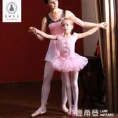 舞蹈服兒童短袖女童春夏季芭蕾舞裙中國舞蓬蓬裙幼兒考級練功服裝『鹿角巷』
