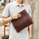 公事包新款男士復古手提包潮流男女士手拿包時尚商務文件iPad包辦公包 蘿莉小腳丫