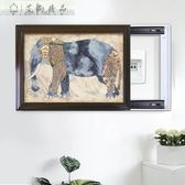 壁畫中式電表箱裝飾畫遮擋壁畫50*60cm