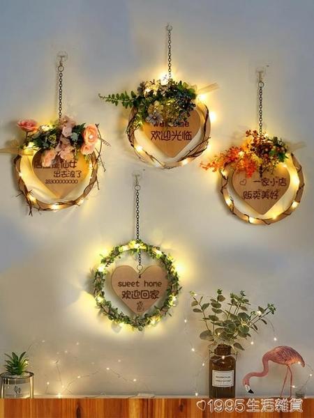 牆面裝飾掛件LED燈營業掛牌雙面臥室公主房門牌桃心店鋪招牌定制 1995生活雜貨