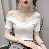 洋裝一字領 小心機性感一字領雪紡衫短袖t恤女2021新款交叉吊帶露肩甜辣上衣