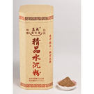 【如意檀香】【精品水沉粉】香粉 1斤盒裝 = 高級數水沉 = 氣味甘甜