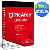 McAfee LiveSafe 2021 無限台/ 1年 中文盒裝版