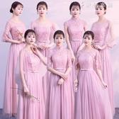 伴娘服長款中式姐妹團長裙女韓版婚禮閨蜜裝晚禮服YYP 伊鞋本鋪