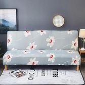 摺疊沙發床套罩簡易懶人無扶手沙發套沙發罩全包萬能套三人 完美情人