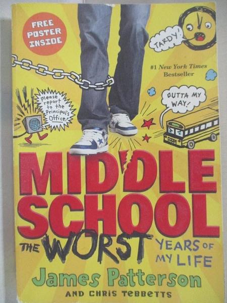 【書寶二手書T1/少年童書_HM3】Middle School, the Worst Years of My Life
