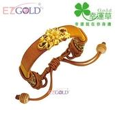幸運草金飾-風華絕代-黃金手環