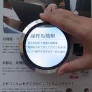 【smolia】LED燈文鎮放大鏡,贈品:環保小麥三件式餐具組x1