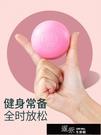 筋膜球 筋膜球肩頸盆底肌按摩腳底經絡肌肉放鬆穴位背部經膜雙球瑜伽花生 快速出貨