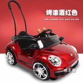 玩具車遙控車嬰兒童電動汽車四輪遙控車可坐 1-3歲搖擺童車寶寶玩具車可坐人XW