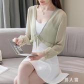 春裝配吊帶裙子雪紡衫小披肩外套短款防曬開衫上衣女夏季外搭薄款 EY11351『美好时光』