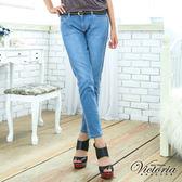 Victoria 配線袋蓋舒適B.F.褲-女-中藍