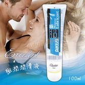 潤滑液 情趣用品 AK69水溶性潤滑液-100ml-懶春節88折