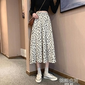 碎花裙 碎花裙春秋夏季女裝垂感半身裙2021新款中長款裙子雪紡高腰a字裙