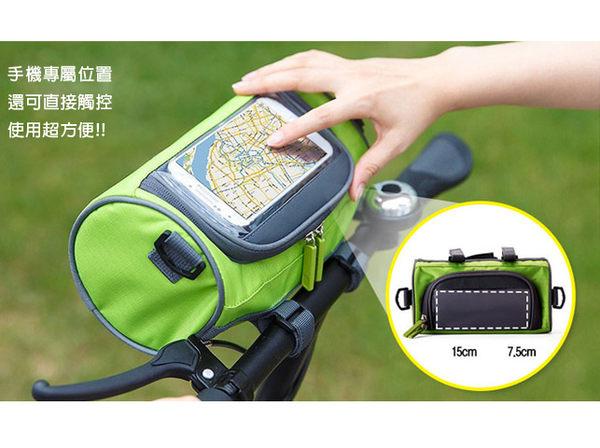 DF Queenin - 樂活可觸控隨身單車包斜背包
