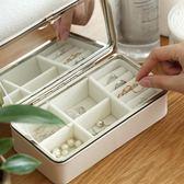 珠光絨首飾盒飾品盒簡約收納盒整理盒帶鏡子珠寶耳釘項錬盒65989   遇見生活