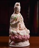 南海觀音菩薩佛像