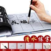練毛筆字帖水寫布套裝多寶塔碑書法楷