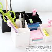 多功能時尚筆筒學生桌面創意文具收納盒韓國簡約辦公室小清新