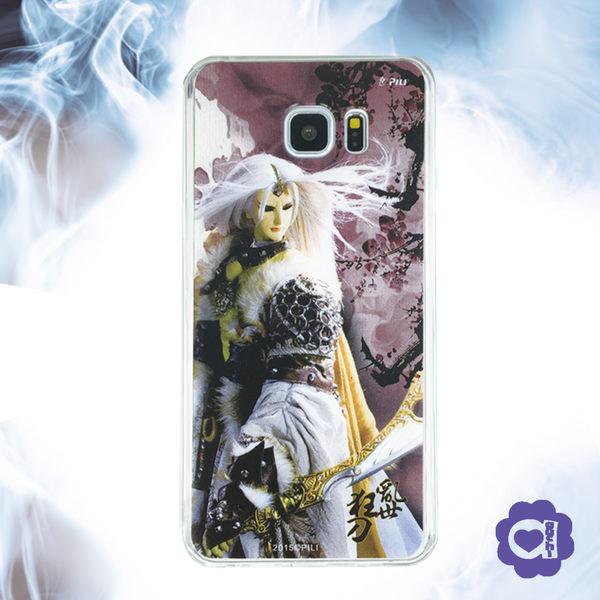 【亞古奇 X 霹靂】亂世狂刀 ◆ Samsung 全系列 Note 5/A8/S7/S7edge/J7 雙料材質手機殼