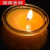 酥油燈 植物酥油燈24小時平口蓮花燈佛教佛堂玻璃供燈長明燈無煙供佛蠟燭 薇薇