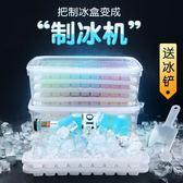 冰塊制冰盒袋大號商用家用做自制冰棒冰棍雪糕的套裝硅膠冰格模具【叢林之家】
