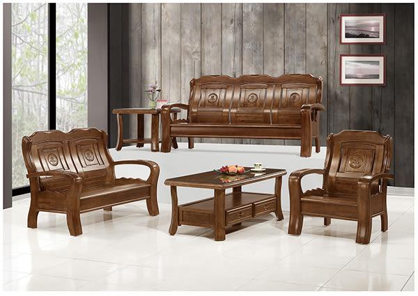 【南洋風休閒傢俱】沙發系列- 實木沙發  樟木  造型椅 保特樟木板椅_全組 (JH656-2)