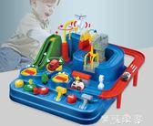 電動軌道 闖關汽車大冒險軌道車玩具組合慣性火車 igo摩可美家