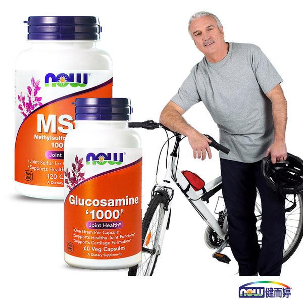 舒適行走套組 (固關健-葡萄糖胺+MSM1000) -NOW健而婷