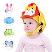寶寶防摔保護帽 學步防撞帽兒童安全頭盔-JoyBaby