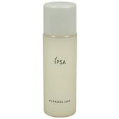 【即期品】IPSA茵芙莎 ME濕潤平衡液(自律循環液)(基礎)(30ml)#3-2020.12《jmake Beauty 就愛水》