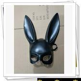 兔女郎情趣衣服萬圣節化妝舞會兔子耳朵面具兔子面具 衣普菈