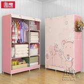 簡易衣櫃布藝布衣櫃鋼管加固簡約現代經濟型摺疊兒童衣櫥組裝收納     自由角落