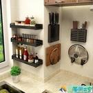 廚房置物架免打孔壁掛式家用調味料用品大全...
