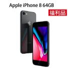 《福利品》Apple iPhone 8 ...