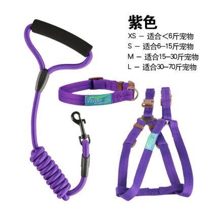 狗狗胸背帶牽引繩寵物用品BS13603『樂愛居家館』
