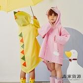 兒童雨衣男女童雨具斗篷式雨披小孩恐龍寶寶雨衣【毒家貨源】