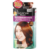 莉婕頂級涵養髮膜染髮劑明亮淺棕【康是美】
