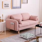 沙發 布藝沙發小戶型簡約現代客廳出租房公寓服裝店經濟型雙人三人沙發YYJ【凱斯盾】