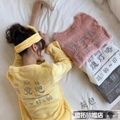 睡衣 甜美睡衣套裝新款秋冬日系白色寬鬆加厚長袖家居服三件套