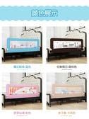 嬰兒童防摔床護欄寶寶安全床圍欄護欄1.8-2米大床擋板通用