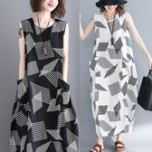 減齡顯瘦遮肚子連衣裙大碼洋裝 女新款夏裝幾何條紋背心裙寬松棉麻長裙 快速出貨