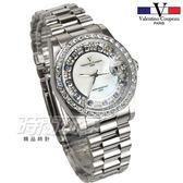 valentino coupeau范倫鐵諾 奢華閃耀晶鑽指針錶 防水手錶 石英錶 男錶 學生錶 銀 N12170SA1-1
