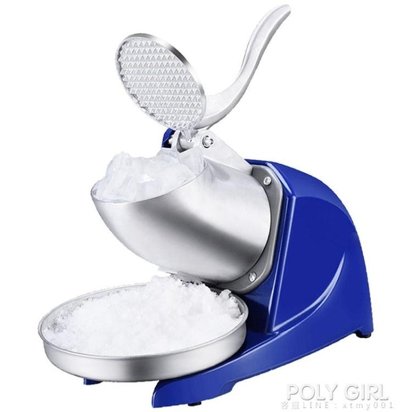 頂帥碎冰機商用奶茶店刨冰機綿綿冰機家用小型電動雙刀冰沙機 ATF 秋季新品