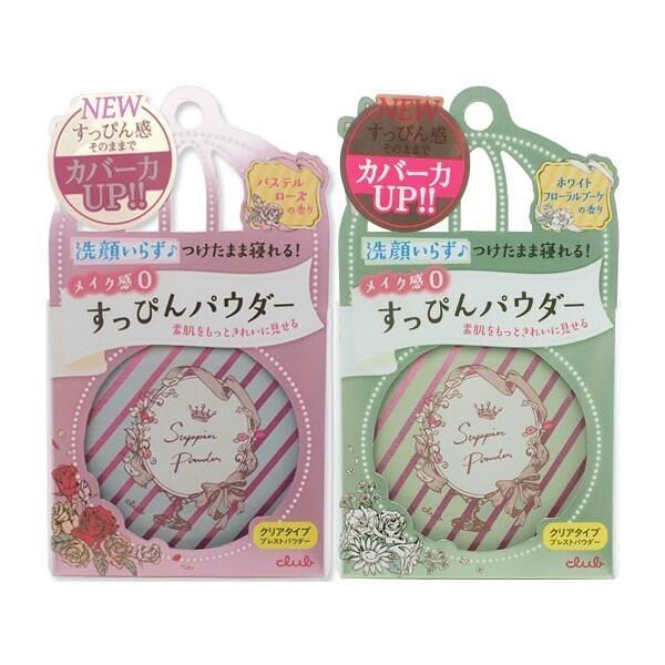 日本 CLUB 素顏美肌蜜粉餅(26g)『STYLISH MONITOR』免卸妝素顏蜜粉 D175633