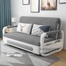 沙發床 沙發床可摺疊多功能推拉兩用客廳小戶型實木1.5米陽台雙人經濟型 小艾時尚NMS